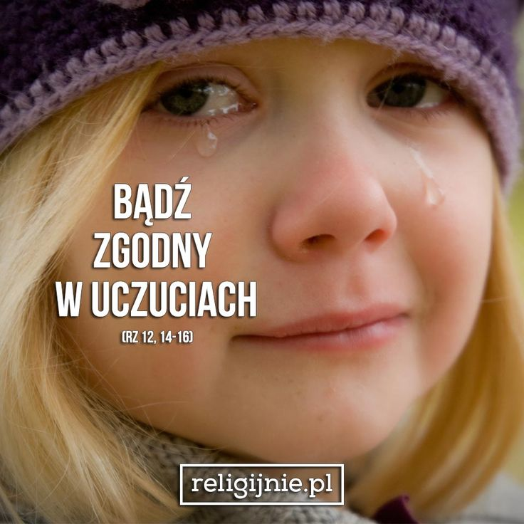 """""""Błogosławcie tych, którzy was prześladują! Błogosławcie, a nie złorzeczcie! Weselcie się z tymi, którzy się weselą. płaczcie z tymi, którzy płaczą. Bądźcie zgodni we wzajemnych uczuciach! Nie gońcie za wielkością, lecz niech was pociąga to, co pokorne! """" (Rz 12,14-16)"""