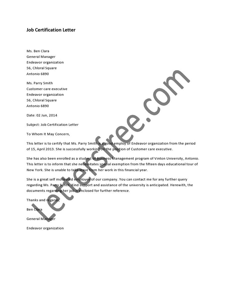 Writing A Certified Letter Template