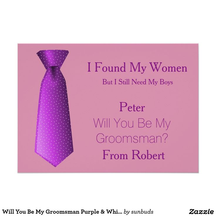 Will You Be My Groomsman Purple & White Tie 5x7 Paper Invitation Card