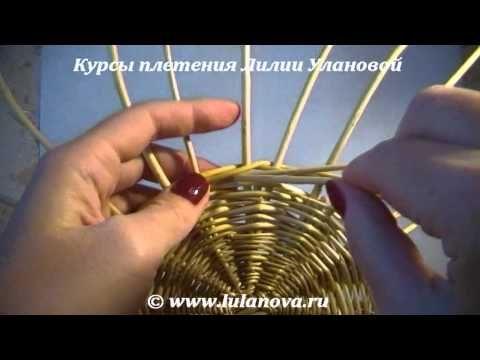 háromszálas fonás Веревочка В Три Прута 2х1