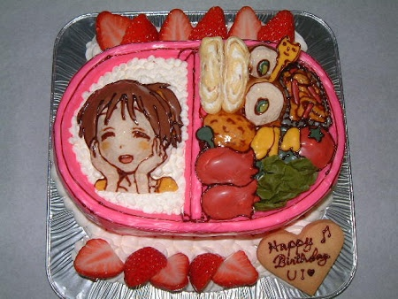 1000 Images About Anime Cakes Ideas On Pinterest