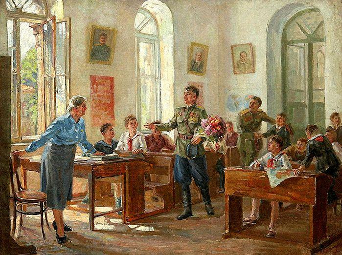 Терентьев О.К. Герои в школе
