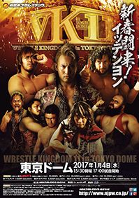 Wrestle Kingdom 11.jpg
