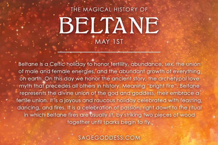 If you don't know the magical history of Beltane yet, there is so much to learn about this fun, sexy celebration. Both symbolic, and literal, it's a festival of passion and life. It's one of my favorite holidays, and it's just around the corner!