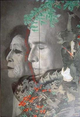 "Tadanori Yokoo ""EIKOH HOSOE BUTTERFLY DREAM KAZUO OHNO"""