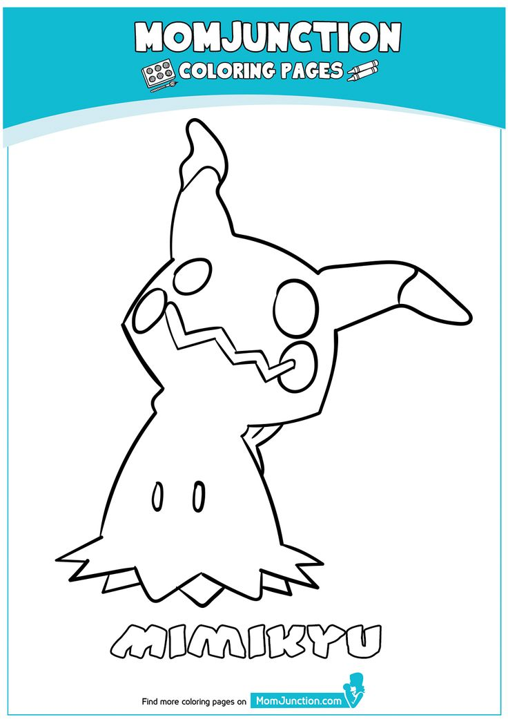 Squirtle pokman Coloring Page Pokemon coloring pages