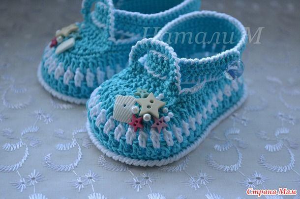 """МК по туфелькам для мальчика """" Морячок """""""