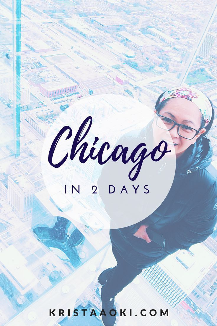 2 Days in Chicago at Krista Aoki, a lifestyle & travel blog | things to do in Chicago, CityPASS, traveling, skydeck, big bus, tour