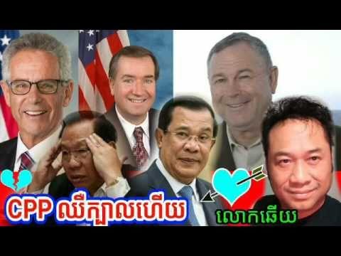 Cambodia News Today| Khmer News Today |Khmer Hot News |Cambodia News 19-...