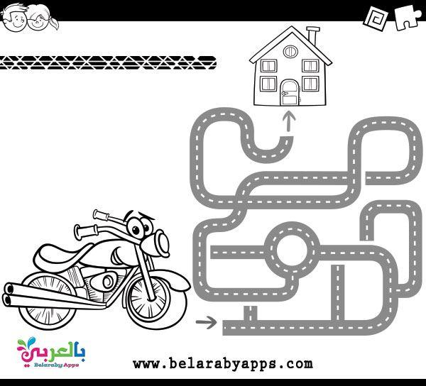 أوراق عمل متاهات للاطفال ألعاب اطفال للطباعه ورقية بالعربي نتعلم Labyrinth Game Find The Difference Pictures Cartoon Illustration