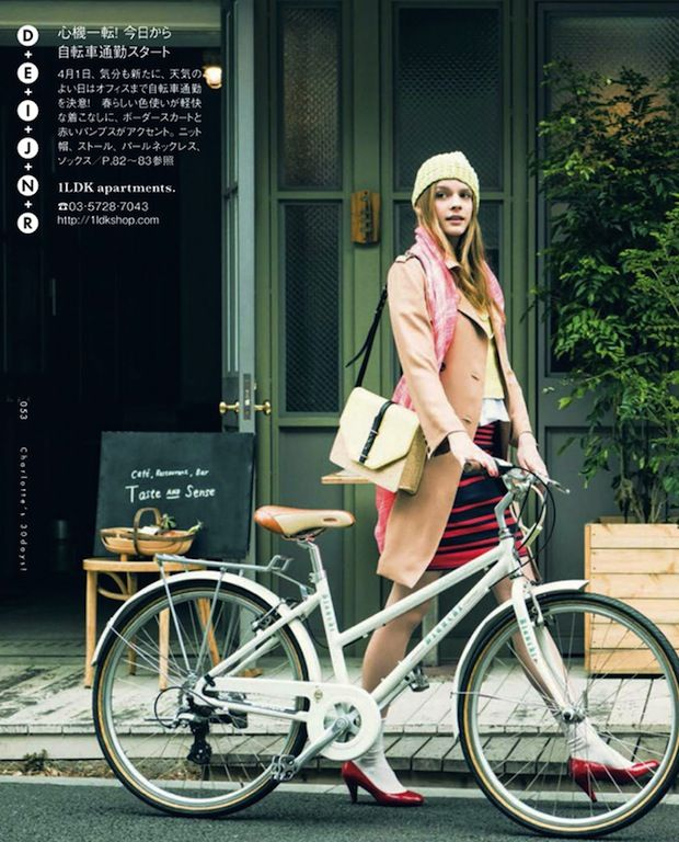 The Terrier and Lobster: Charlottes 30 Days! French Preppy by Masashi Ikuta for Elle Japan May 2013
