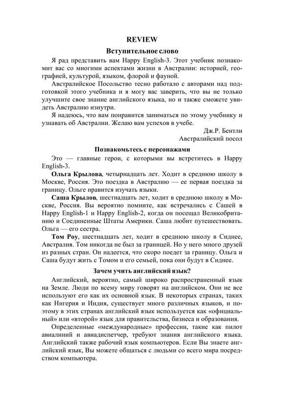 Гдз основы государства и права а.ф.никитин