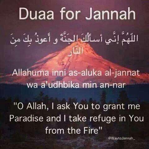 Du'a for 'Jannah