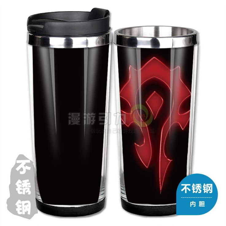 Aliexpress.com : Buy World Of Warcraft Tribal Logo Emblem Blood Stainless Steel Coffee Cup Free Shipping from Reliable World Of Warcraft Coffee Cup suppliers on Physical Game Mall