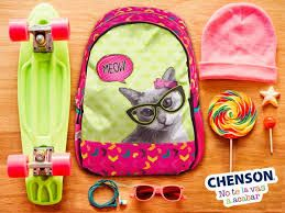 Resultado de imagen para mochilas chenson 2015