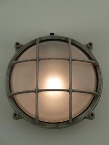 Vintage industrial style bathroom light