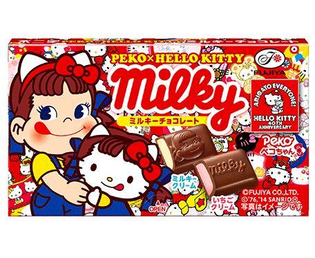 Peko x Hello Kitty chocolate bar!
