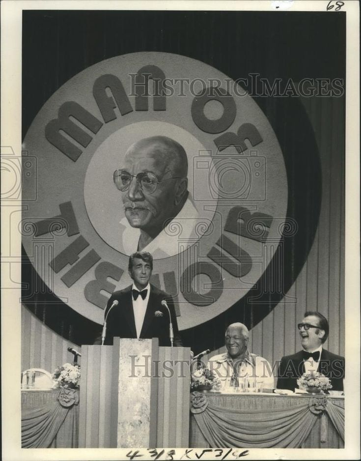 "1976 Press Photo Dean Martin, Redd Foxx, Steve Allen on ""....Celebrity Roast"""