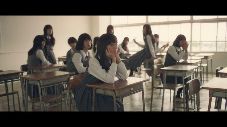 Shiseido: High School Girl?