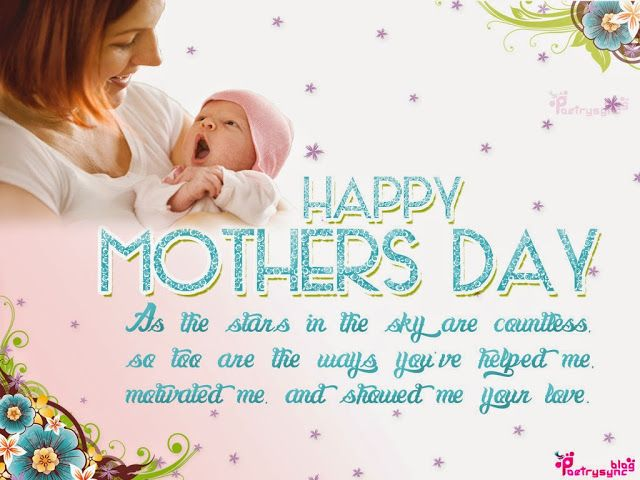 Happy Mother's Day Images For Your Mother http://www.happymothersdayquote2016.com/2016/03/happy-mothers-day-images-for-your-mother.html