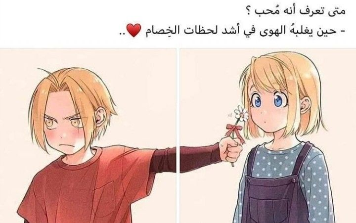 Pin By Nana Wahed On ليتها تقرأ Short Quotes Love Wonder Quotes Cute Relationship Goals