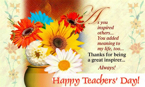 Happy Teachers Day Speech Pics Images Pictures For Kindergarten 2015 | Happy Teachers day Speech, Quotes, Wishes in English and Hindi Languages