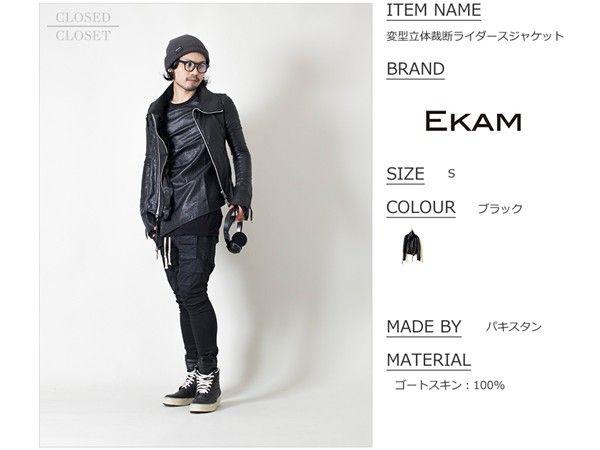 [ EKAM エカム ][ JjEeRrEeZz ジェレス ] 変型 立体裁断 ライダースジャケット メンズ 春夏 黒 black ◆ ブラック ◆ S_本文でスタイリストのコーデがご覧頂けます