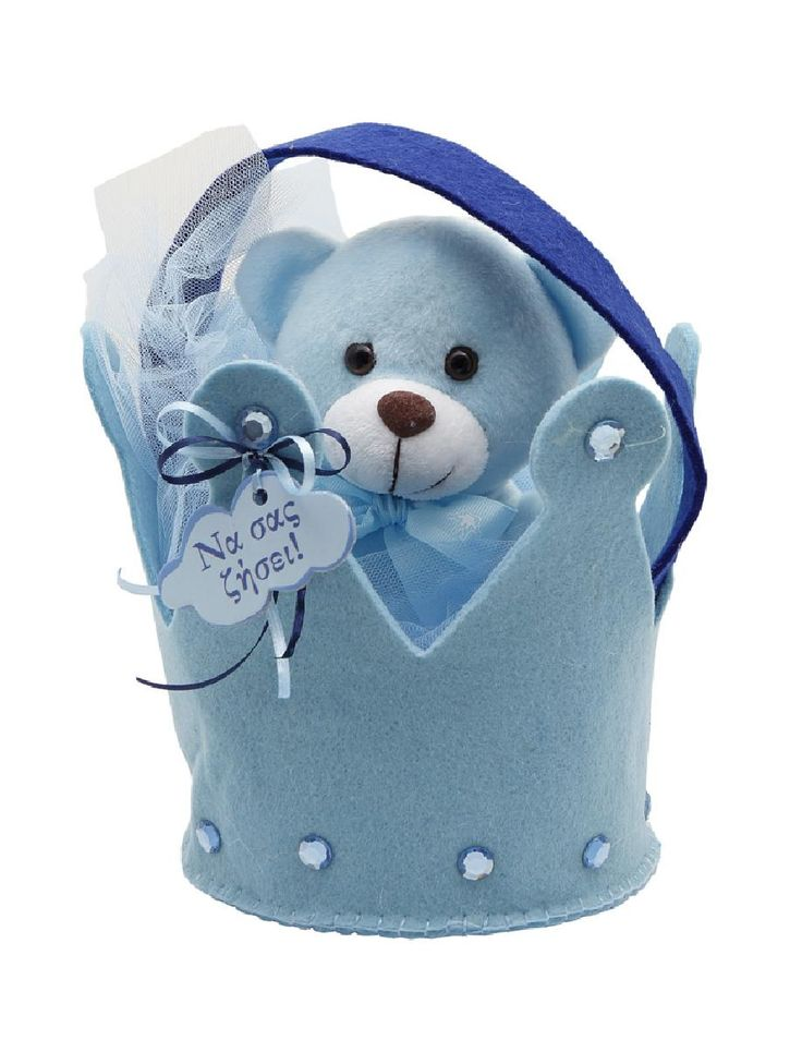 #soft #romantic #blue #teddy_bear #prince #baby