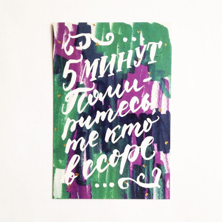 Картинки, открытки шерри боббинс