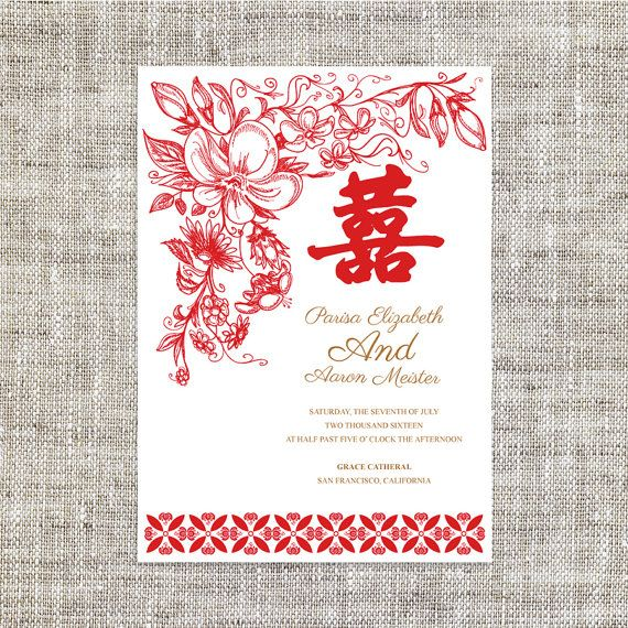 Diy Printable Editable Chinese Wedding Invitation Card Template Instant Elegant Traditional Red Fl 婚禮喜帖 喜喜double Hiness