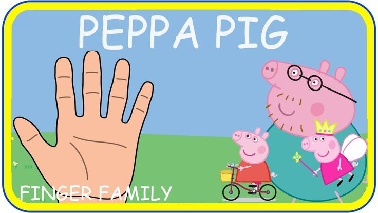 Peppa pig songs for kids. Finger Family Nursery Rhymes (フィンガーファミリー,ペッパピッグ, свинка пеппа)  Daddy finger, daddy finger, where are you? Here I am, here I am. How do you do?  Mommy finger, Mommy finger, where are you? Here I am, here I am. How do you do?  Brother finger, Brother finger, where are you? Here I am, here I am. How do you do?  Sister finger, Sister finger, where are you? Here I am, here I am. How do you do?  Baby finger, Baby finger, where are you? Here I am, here I am. How do you…