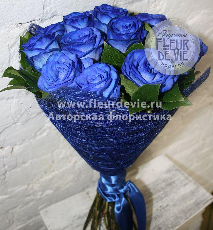 Купить букет из синих роз   Доставка букета по Москве за 3 часа