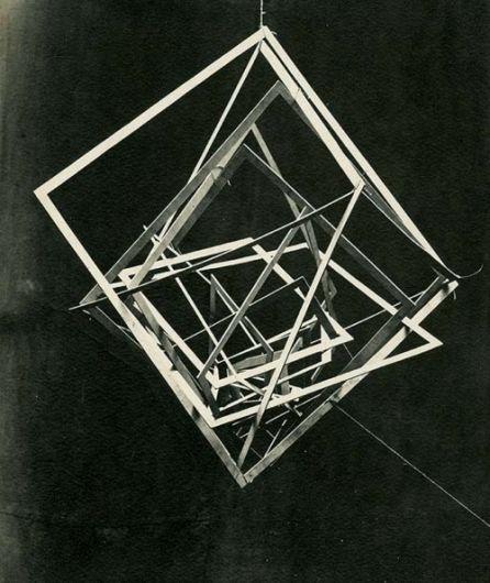 Planetary Folklore: Aocicinori — Designspiration