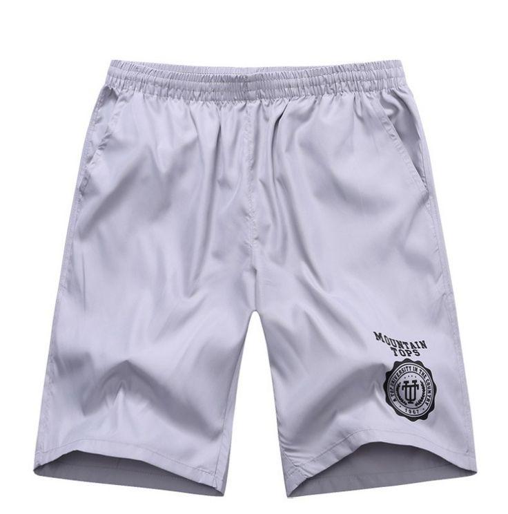 Волейбольные пляжные шорты