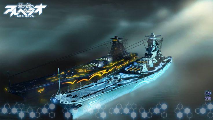 AOKI HAGANE NO ARPEGGIO Musashi and Yamato