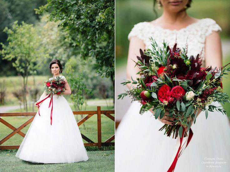Яркий букет невесты #букетневесты #свадебныйбукет #марсала #растрепыш #пионы