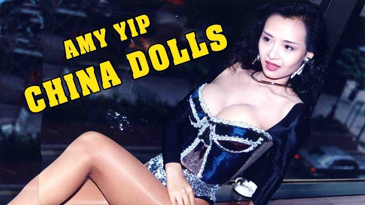 Wu Tang Collection - Amy Yip: China Dolls
