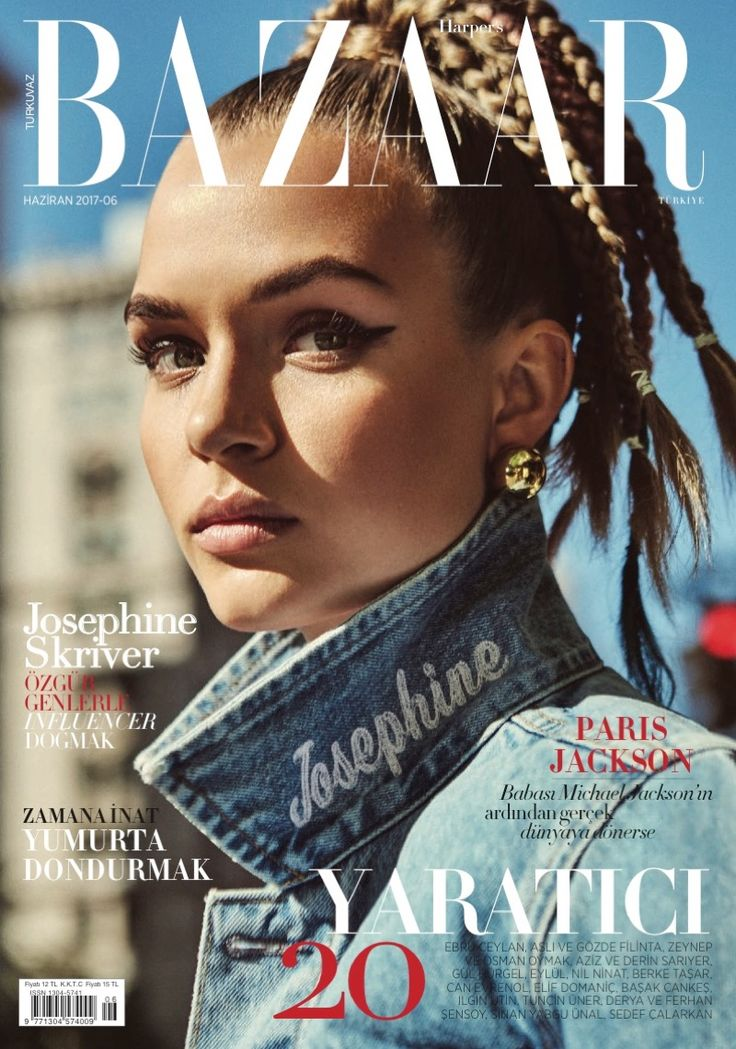 Josephine Skriver on Harper's Bazaar Turkey June 2017 Cover