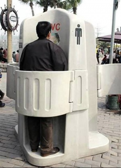 Unique and Strange Toilets and Urinals ~ Cool Pictures