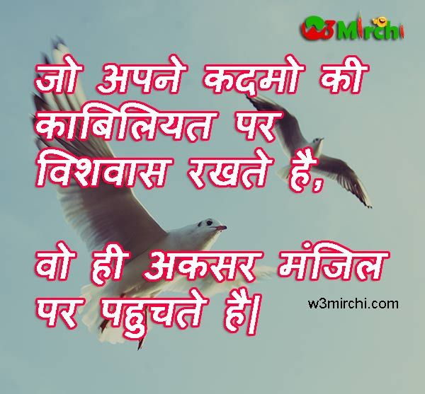 17 Best Life Quotes In Hindi On Pinterest