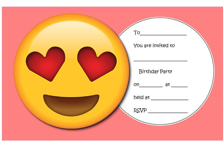 emoji party invite - free printable downloads - 4 designs FREE emoji face…