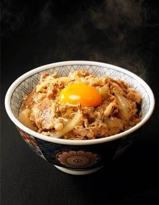 Gyudon | 牛丼