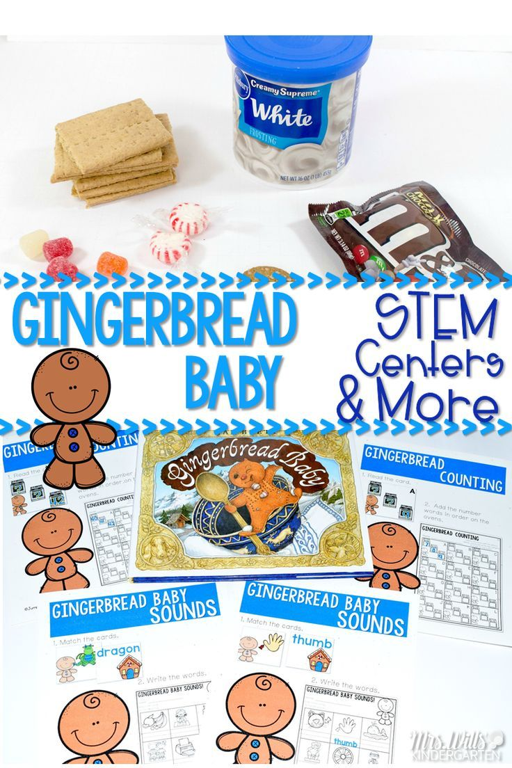 Gingerbread Baby Activities For The Book Gingerbread Baby By Jan Brett Lessons Include Stem Make Christmas Kindergarten Gingerbread Baby Preschool Christmas [ 1104 x 736 Pixel ]