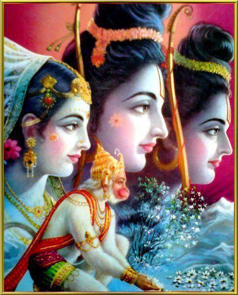 Rama Sita Hanuman