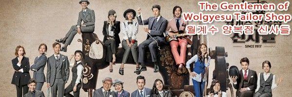 월계수 양복점 신사들 Ep 18 Torrent / The Gentlemen of Wolgyesu Tailor Shop Ep 18 Torrent, available for download here: http://ymbulletin15.blogspot.com