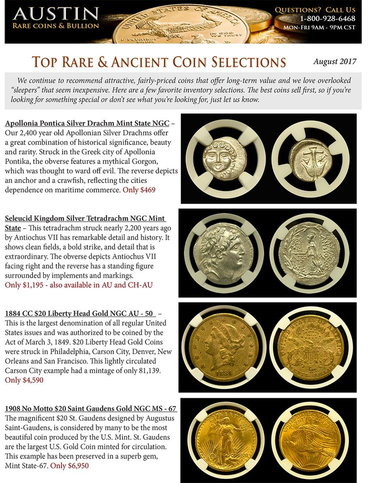 Top Rare & Ancient Coin Selections for August 2017