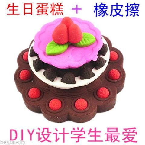 4PCS BD Fashion Students Cartoon Cute Multilayer Cake-shaped Eraser Random Color