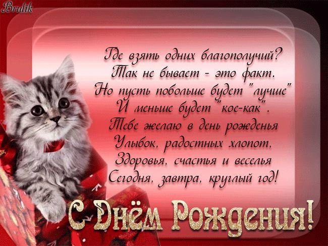 """Добро Пожаловать на Форум """"Всё о Фенилкетонурии""""! > Благодарности И Поздравления-9"""