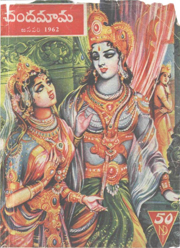 Ram isn't Sita's life but Ram   is Sita's whole world.