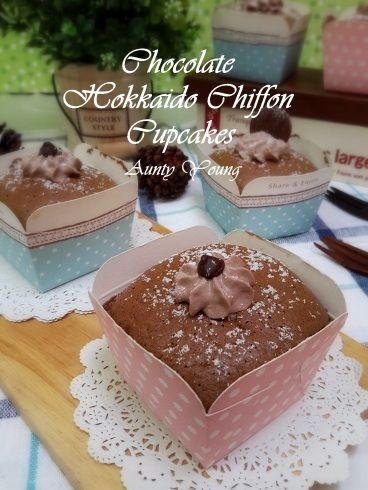 Aunty Young(安迪漾): 巧克力北海道蛋糕 (Chocolate Hokkaido Chiffon Cupcakes)